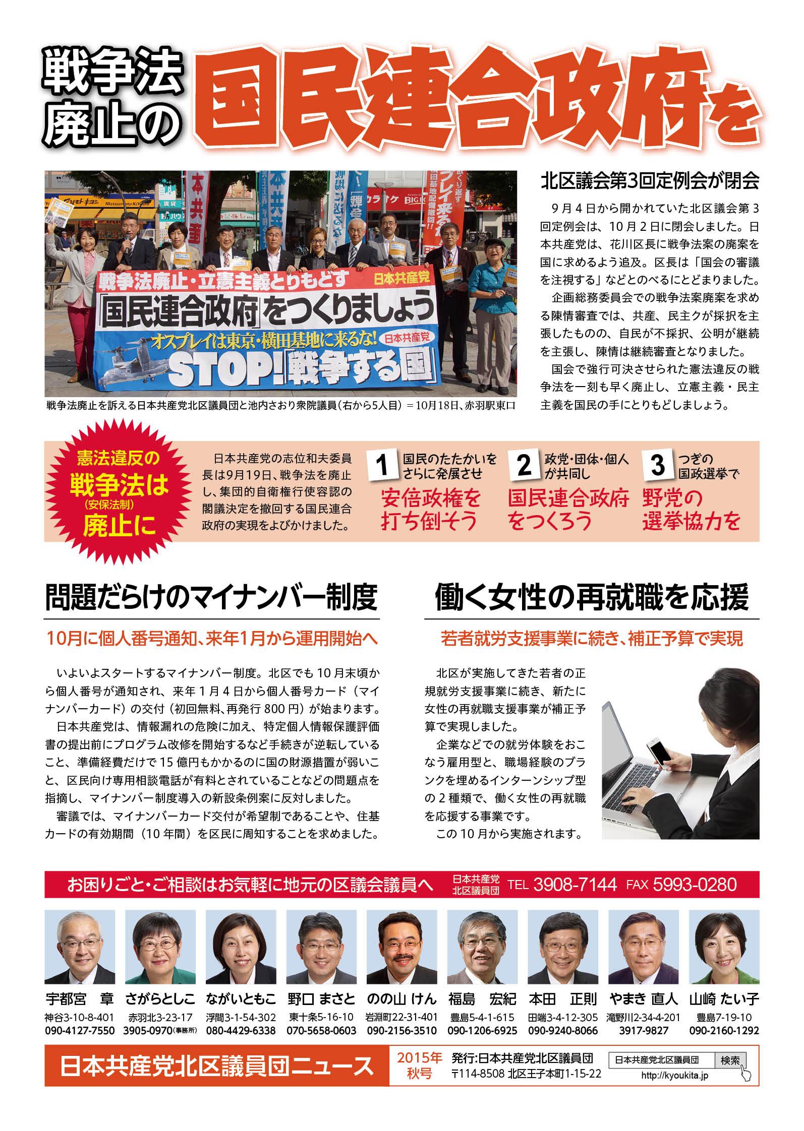 dan-news-2015-03-01
