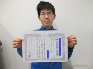 ビルクリーニング技能士3級 | 株...